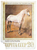 Stamp printed in USSR, shows Letuchya, a Gray Orlov Trotter Stal — Stock Photo
