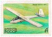 Stamp printed by Russia shows plane glider — Stock Photo