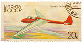 Stamp printed in USSR (Russia) shows the Glider with the inscrip — Stock Photo