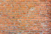Padrão de parede de tijolo — Fotografia Stock