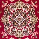 Carpet Texture Background — Stock Photo #41809825