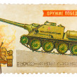 Postage stamp show Russian self-propelled gun SU-100 — Stock Photo