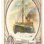 "Postage Stamp Shows Russian Icebreaker ""Vladimir Ilich"" — Stock Photo #41864467"
