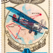 Postal stamp printed in Rusia is shown by the Airplane R-3 (ANT- — Stock Photo