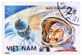 Postage stamp printed in Vietnam shows first spaceman Yuri Gagar — Stock Photo