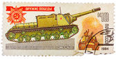 Postage stamp show Russian self-propelled gun ISU-152 — Stock Photo