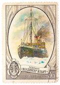 """邮票显示俄罗斯破冰船""""弗拉基米尔 · 伊里奇"""" — 图库照片"""