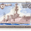 "Stamp printed by Russia, shows Navy ship Guards cruiser ""Red Cri — Stock Photo"