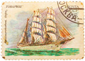 Stamp from the USSR shows image of the 4 masted bark Tovarich I — Stock Photo