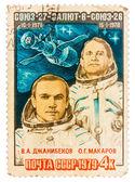марок, напечатанных в россии, показывает djanibekov и макаров, spacecraf — Стоковое фото