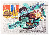 Stamp printed by Russia, shows Intercosmos Cooperative Space Pro — Stock Photo