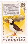 Stamp printed in Mongolia shows the image of the Graf Zeppelin & — Stock Photo