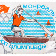 Stamp printed in Russia (Soviet Union), Summer Olympics in Montr — Stock Photo