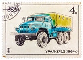 Stamp printed in Russia, shows retro truck URAL - 375D — Stock Photo