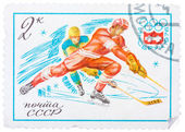 Stamp printed in Russia (Soviet Union) shows Winter Olympic Game — Stock Photo