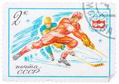 Juegos olímpicos de invierno muestra sello impreso en rusia (unión soviética — Foto de Stock
