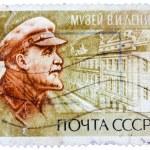 Stamp printed in Russia shows portrait of Vladimir Ilyich Lenin — Stockfoto #42007115