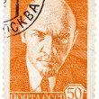 Постер, плакат: Stamp printed in Russia shows portrait of Vladimir Ilyich Lenin
