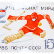 Stamp printed in the Russia shows hockey goalie, series Hockey W — Stock Photo #42007771
