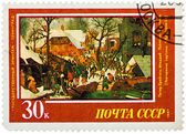 Stamp printed in the Russia, shows draw by artist Pieter Bruegel — Foto Stock