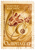 Stamp printed in the Russia shows Earth Satellite Interkosmos, C — Stock Photo