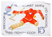 Stamp printed in the Russia shows hockey goalie, series Hockey W — Stock Photo