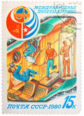 Stamp printed in The Soviet Union devoted to the international p — Foto Stock