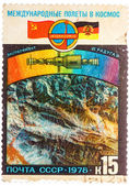 Stamp printed in The Soviet Union devoted to the international p — Stock Photo