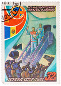 Stamp printed in The Soviet Union devoted to the international p — 图库照片