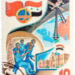 ������, ������: Stamp printed in The Soviet Union devoted to the international p