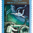 Stamp printed in the USSR shows training of cosmonauts, one stam — Stock Photo #42038557