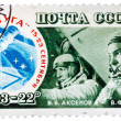 Stamp printed in USSR, shows a astronauts cosmonauts Aksenov , B — Stock Photo #42038871