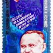 Stamp printed in USSR, shows Korolyov spacecraft designer, April — Stock Photo #42039295