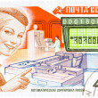 Stock Photo: Stamp printed in USSR, shows mail processing (wompostal offic