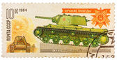 Stamp printed in the USSR shows a soviet WWII era Klim Voroshilo — Stock Photo
