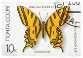 Sscb gösterir kelebek papilio alexanor basılmış damga — Stok fotoğraf