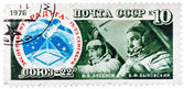 Stamp printed in USSR, shows a astronauts cosmonauts Aksenov , B — Foto Stock