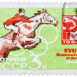 Stamp printed in USSR (Soviet Union), shows Equestrian and Russi — Stock Photo