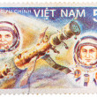 Stock Photo: Stamp printed in Vietnam shows vietnam cosmonaut Pham Tuand s