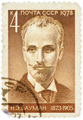 Stamp printed in USSR shows Nikolai E. Bauman (1873-1905), Bolsh — Foto Stock
