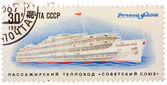 "Stamp printed in USSR shows the Passenger ship ""Soviet Union"", — Stockfoto"
