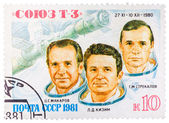 Stamp printed in USSR shows the Soviet cosmonauts Makarov, Kizim — Stock Photo