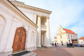 Part of the old town - Trinity Hill In Minsk, Belarus — Stock Photo