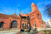 Sts. Simeon and Elena roman catholic church — Stock Photo