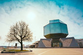 Building of National Library of Belarus in Minsk — Stock Photo