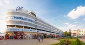 Belarussian Shopping Center Atlantic In Minsk — Stock Photo