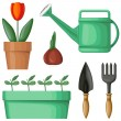 Garden equipment set — Stock Vector #43160209