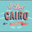 Vintage greeting card from Cairo - Egypt. — Stock Vector
