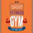 Fitness gym design. — Stock Vector #33148411
