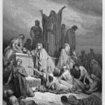 Постер, плакат: The Plague of Jerusalem